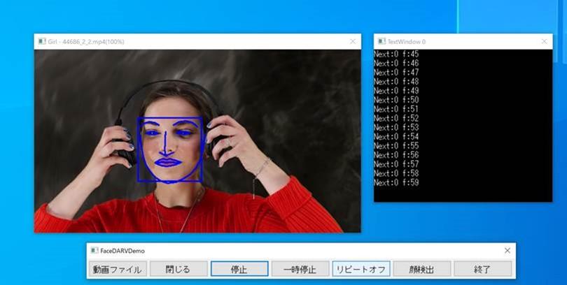 顔認証システムFaceDRAV ギトウシステムズ