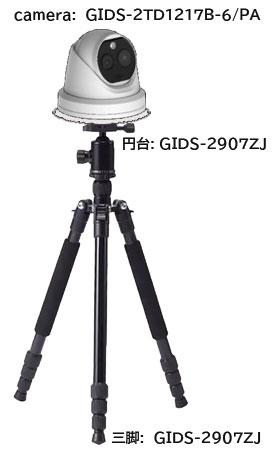 カメラスタンドアロン設置セット  体温測定顔認証