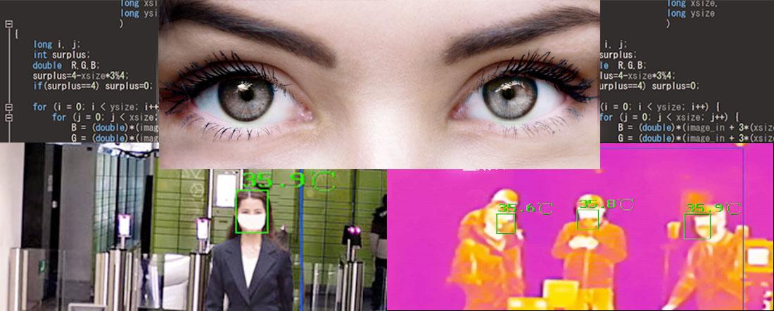 体温測定機能付き顔認証