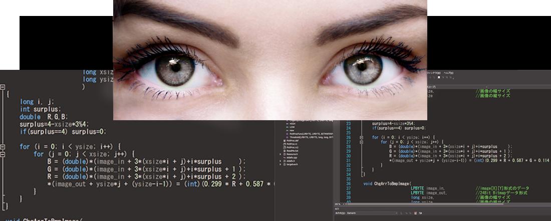 マスク着用顔認証 ギトウシステムズ開発アプリFaceDRAV